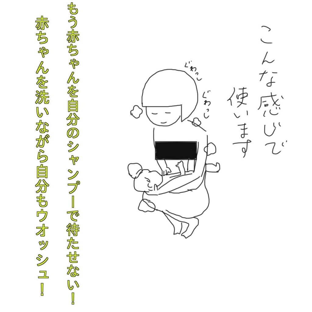 f:id:tarotaroko:20170922210214j:plain