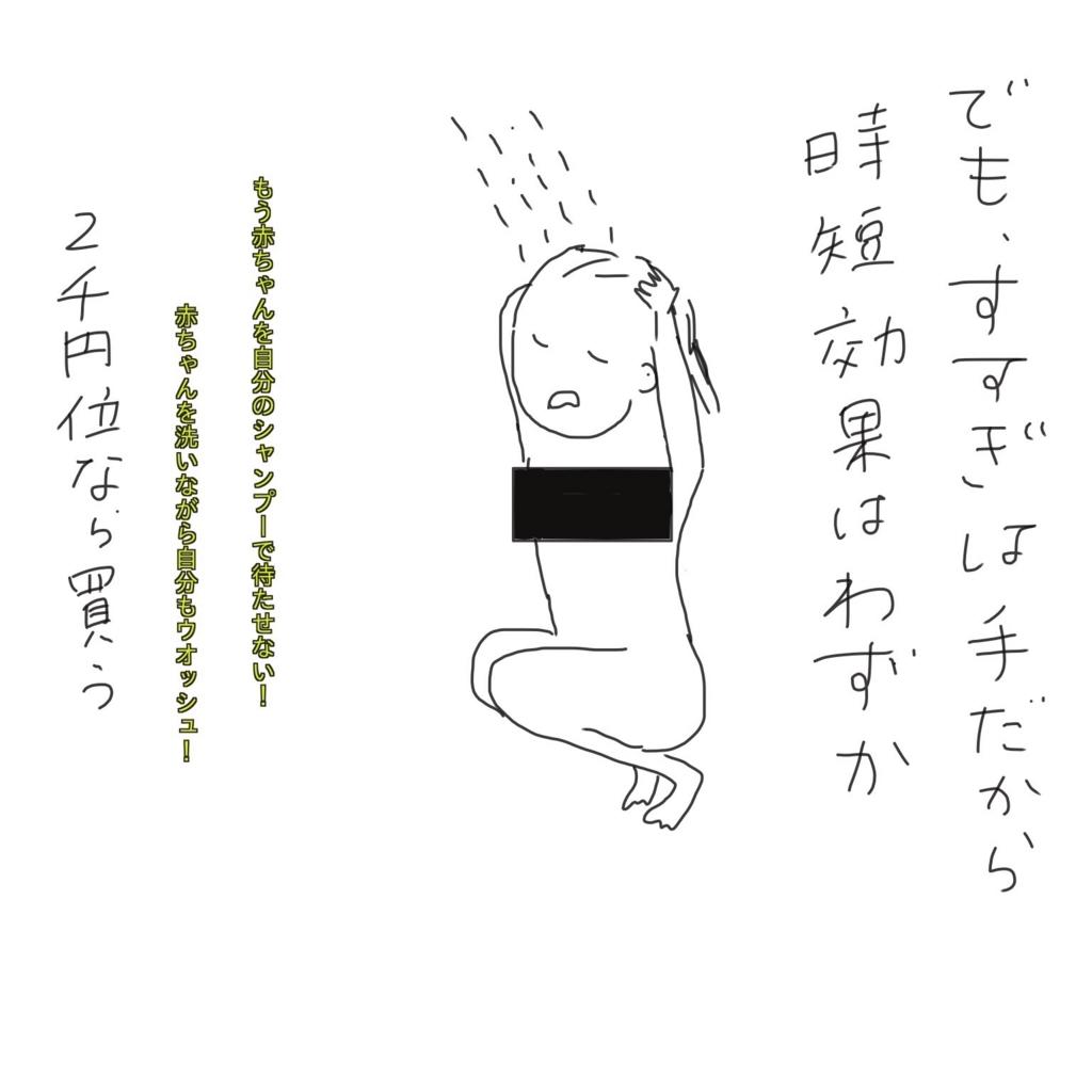 f:id:tarotaroko:20170922210230j:plain