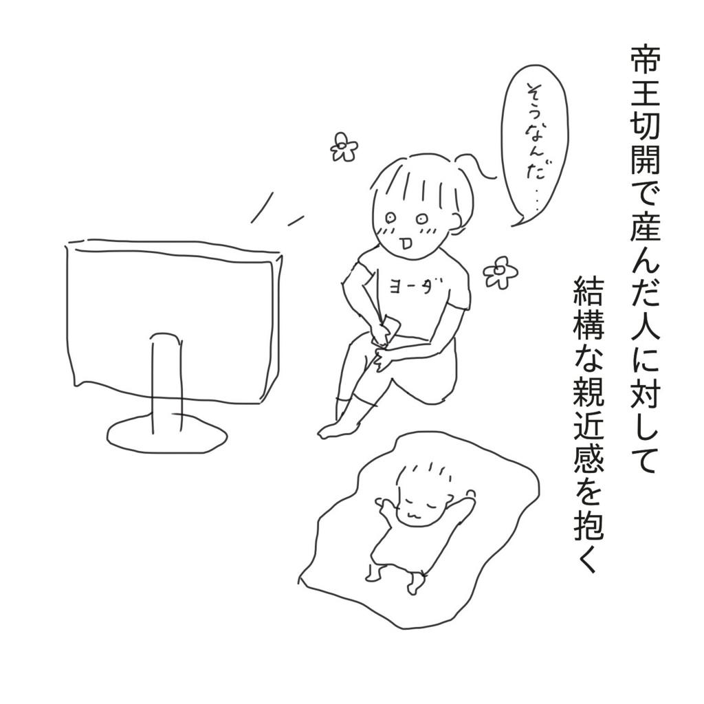 f:id:tarotaroko:20170923122247j:plain