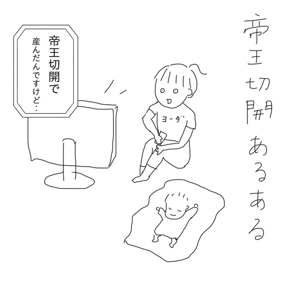 f:id:tarotaroko:20170923122626j:plain