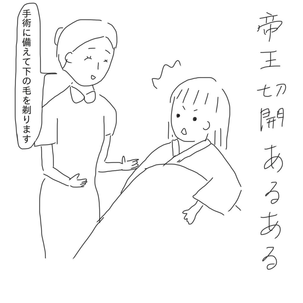f:id:tarotaroko:20170923214814j:plain
