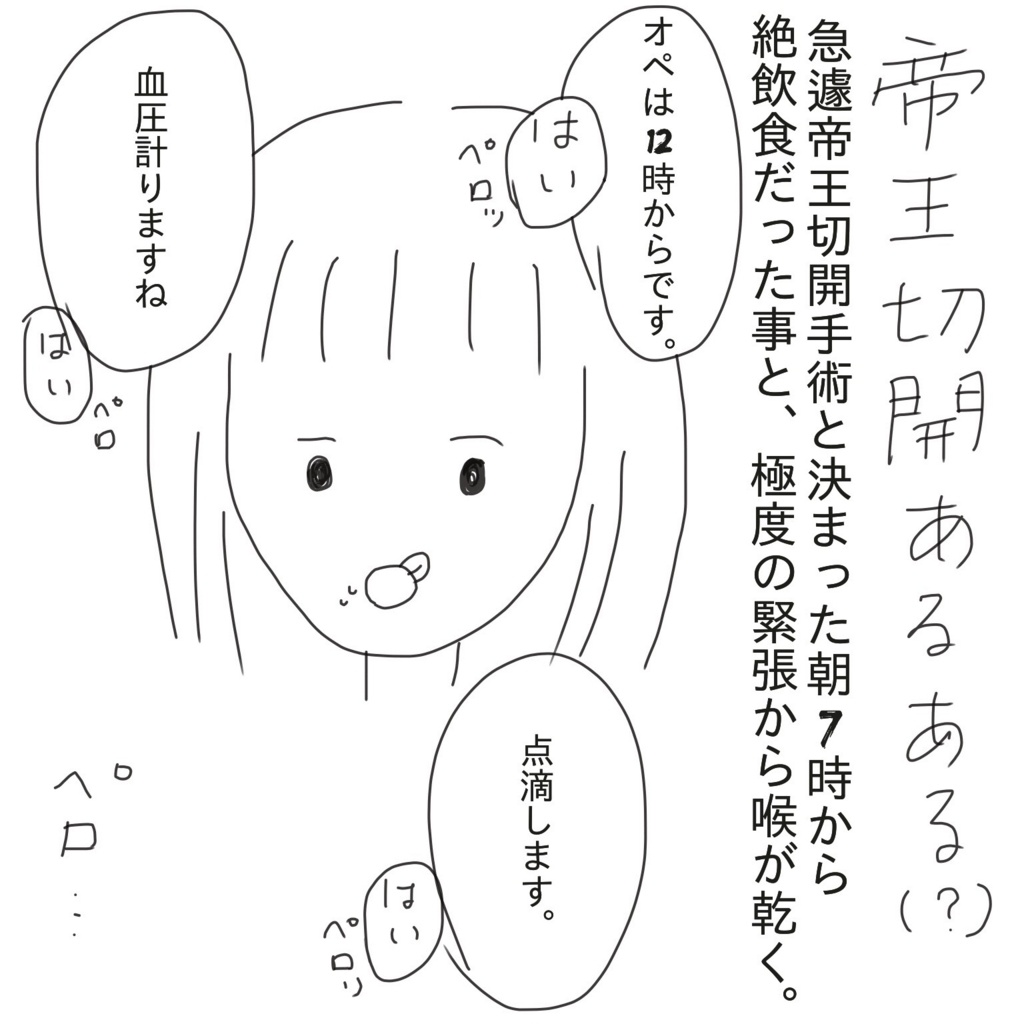 f:id:tarotaroko:20170926201749j:plain