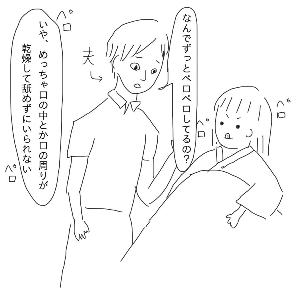 f:id:tarotaroko:20170926201758j:plain