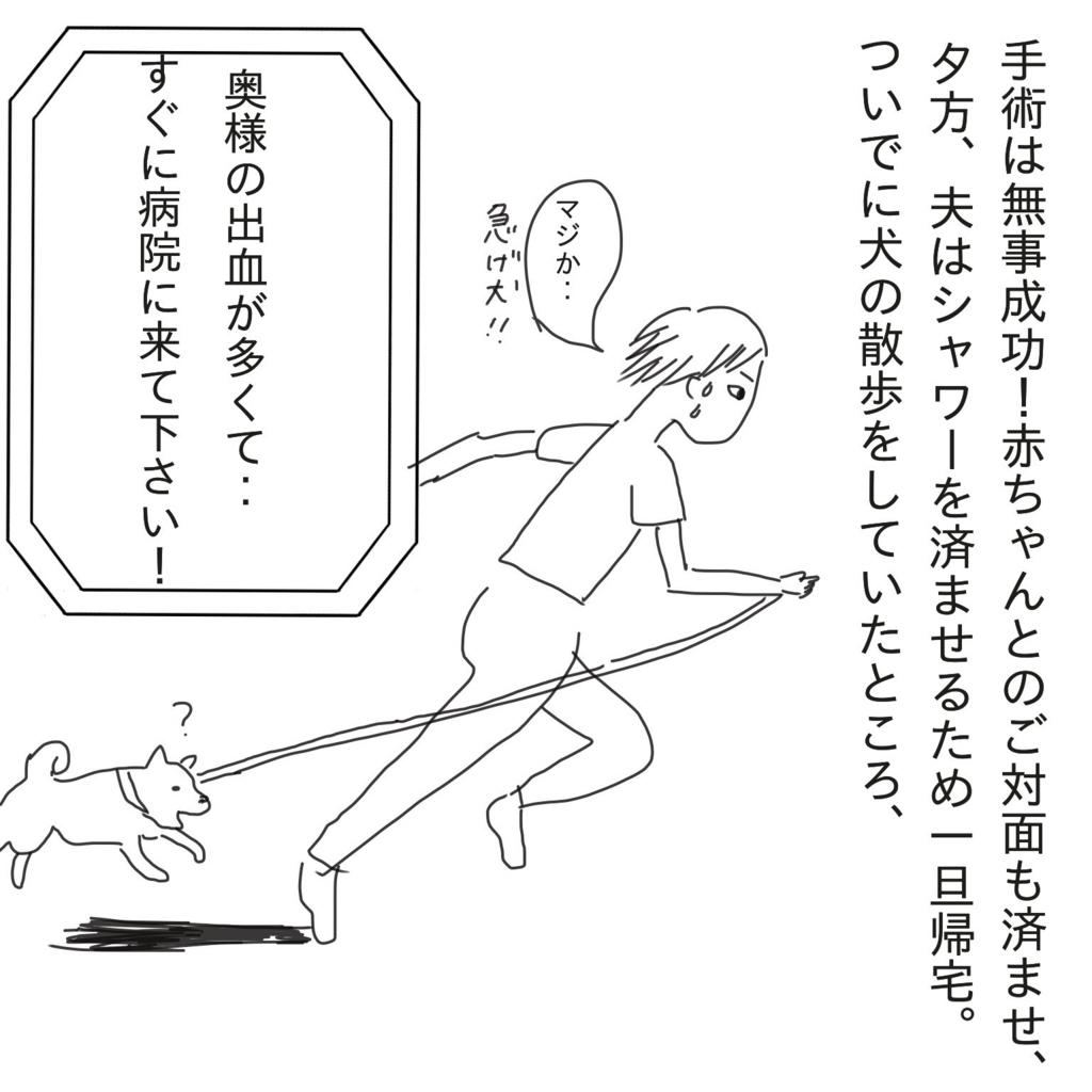 f:id:tarotaroko:20170926201805j:plain