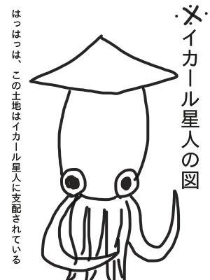 f:id:tarotaroko:20170926211106j:plain