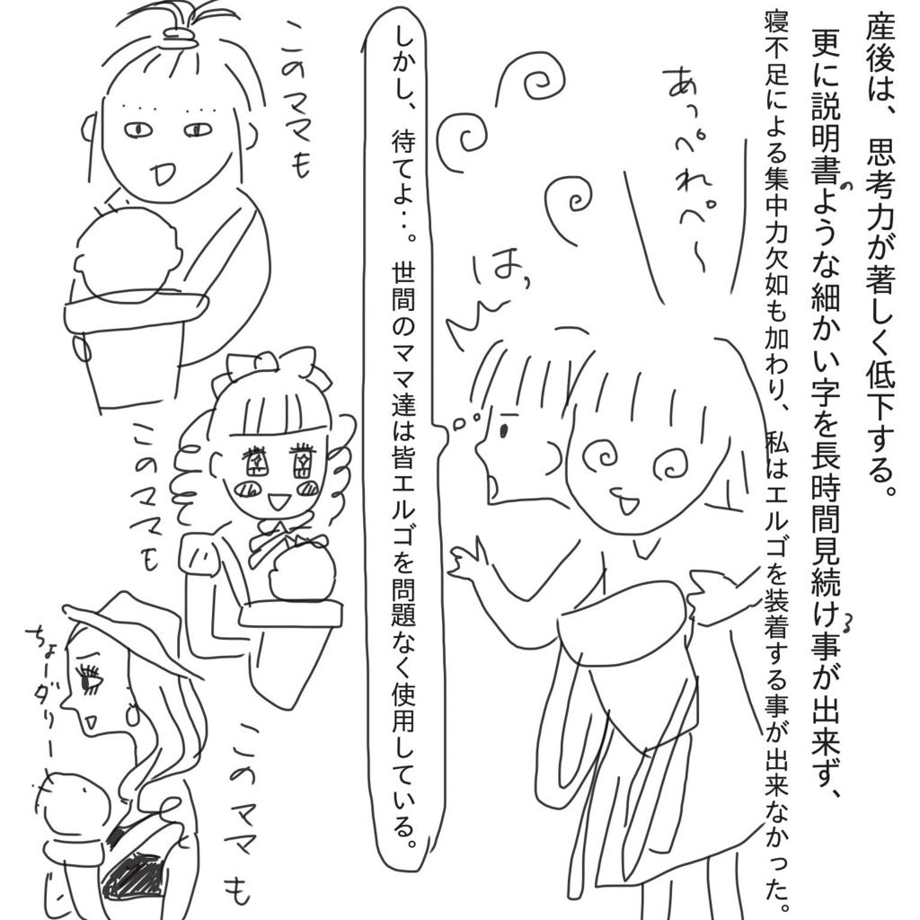 f:id:tarotaroko:20170928085417j:plain