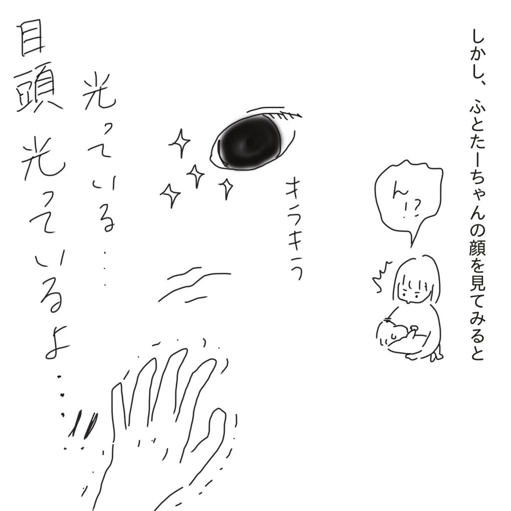 f:id:tarotaroko:20170930154505j:plain