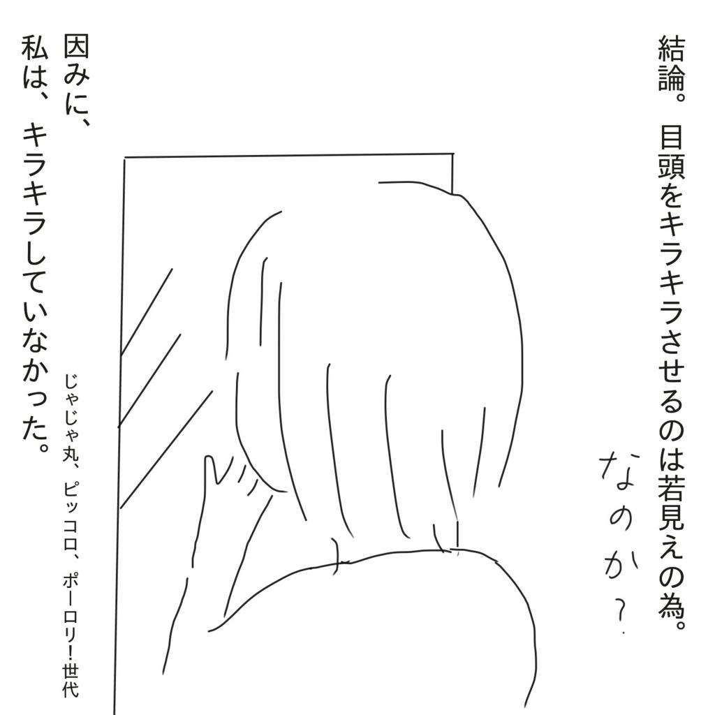 f:id:tarotaroko:20170930154510j:plain