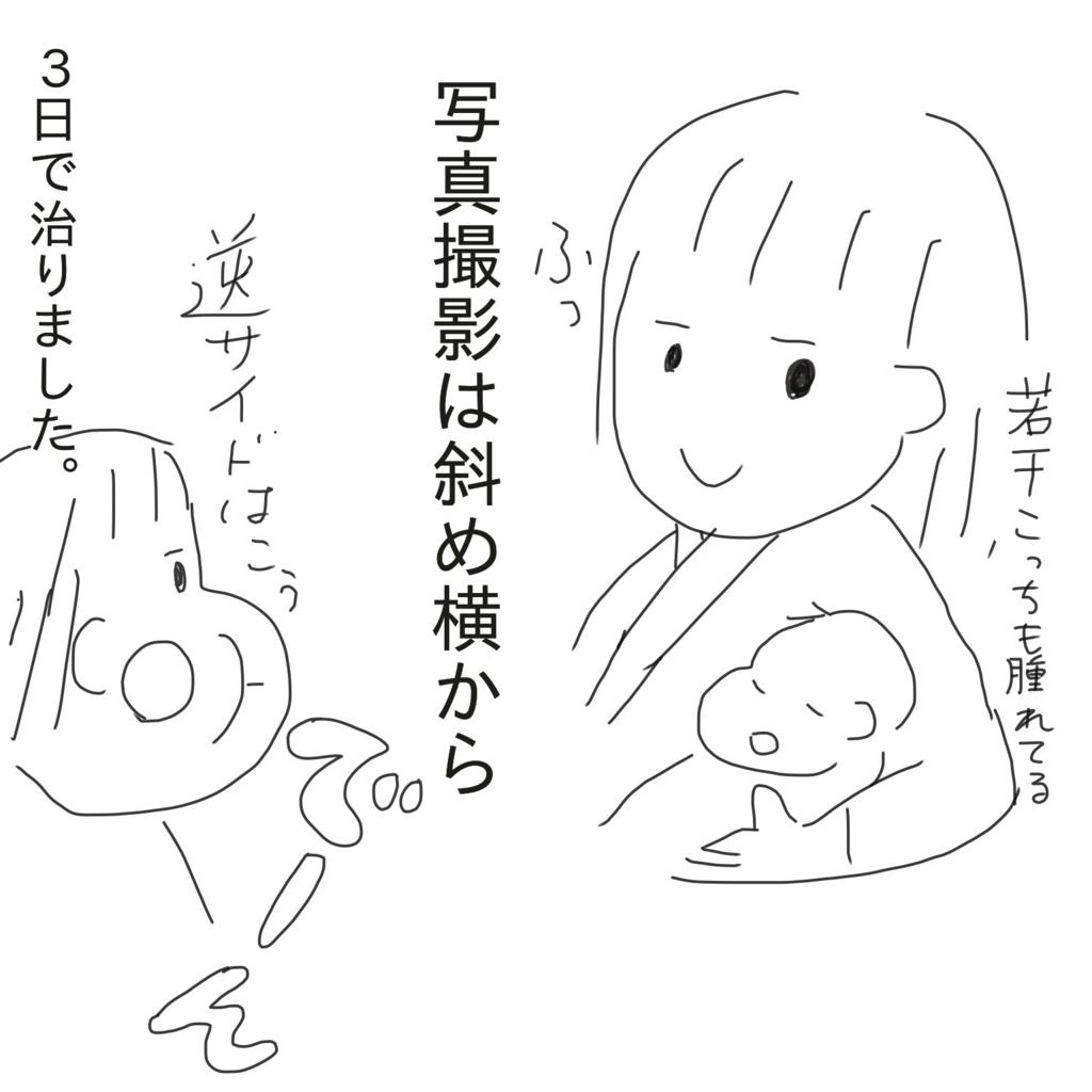 f:id:tarotaroko:20170930164431j:plain