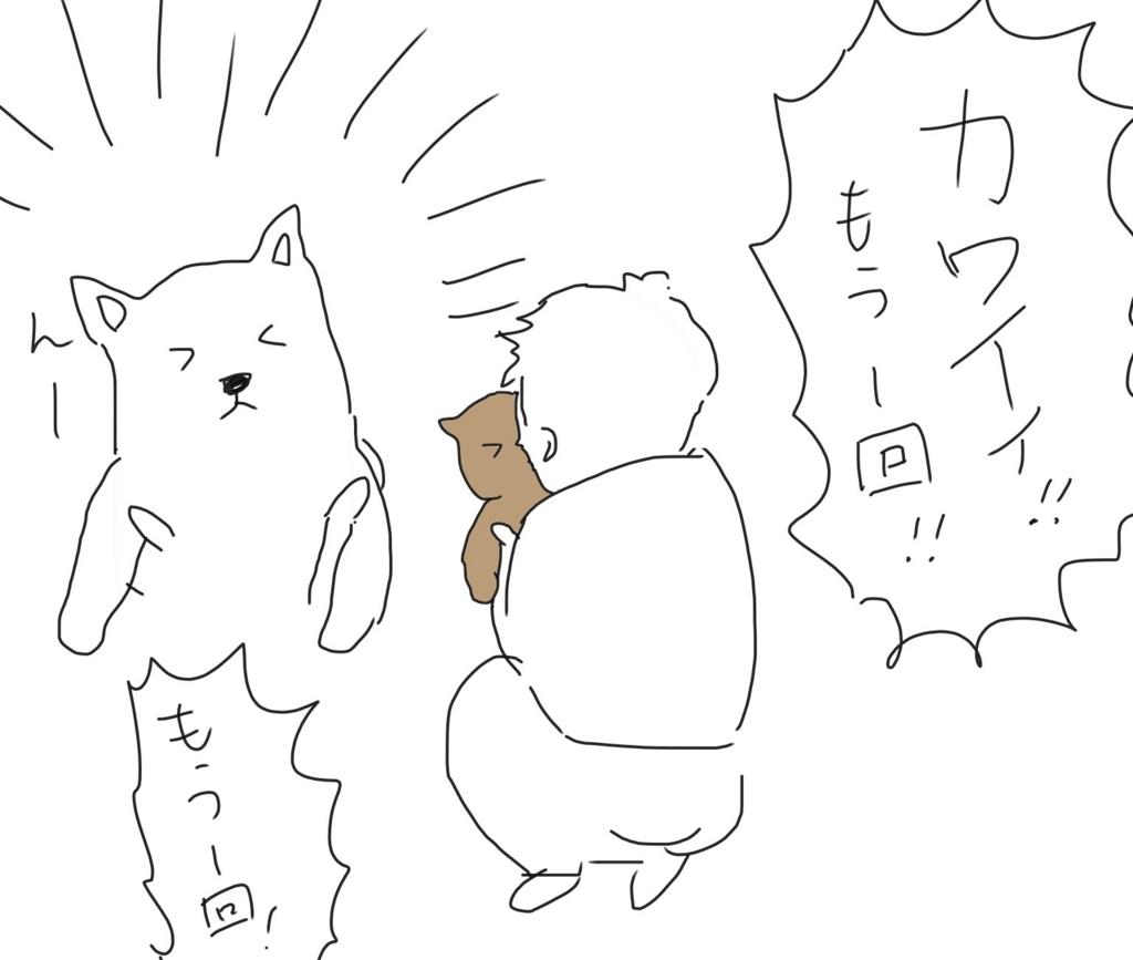 f:id:tarotaroko:20171005121336j:plain