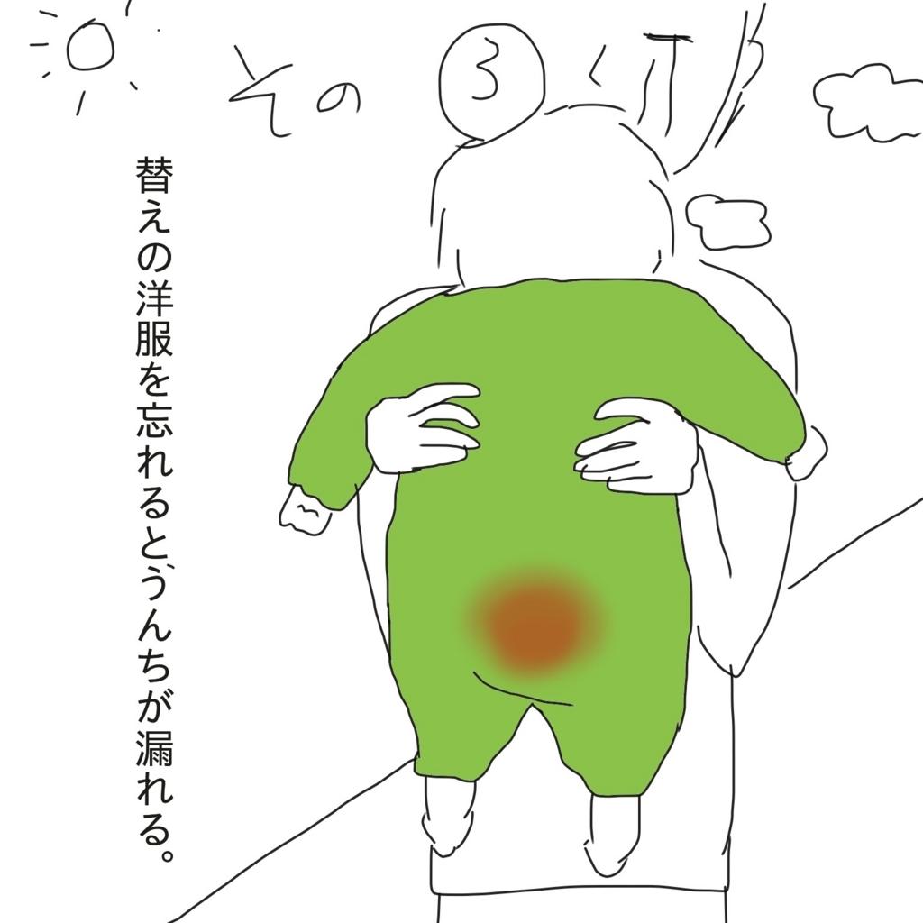 f:id:tarotaroko:20171009154120j:plain