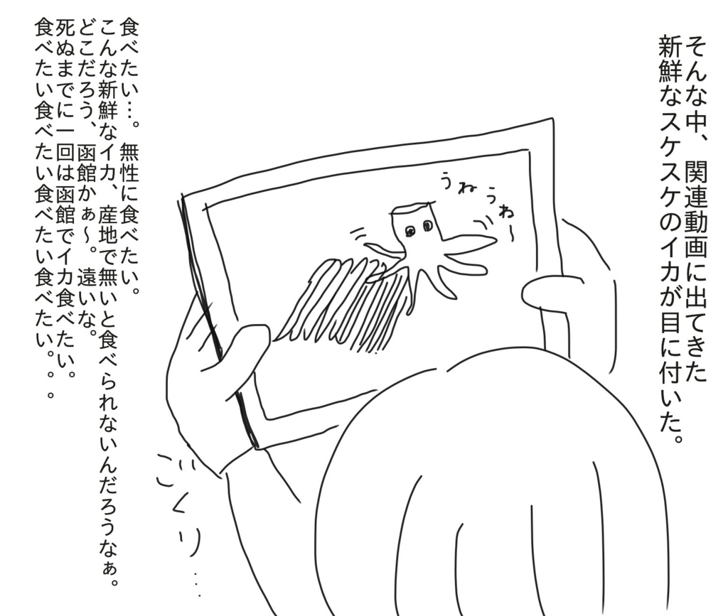f:id:tarotaroko:20171014200011j:plain