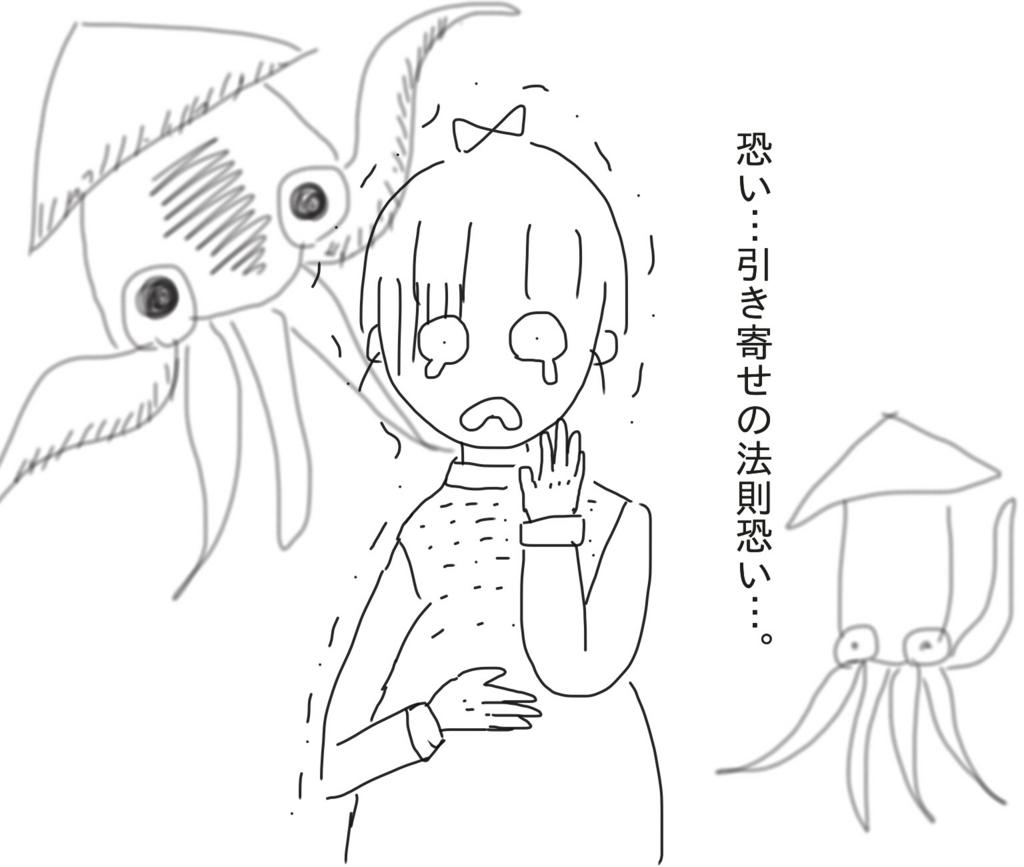 f:id:tarotaroko:20171014200022j:plain