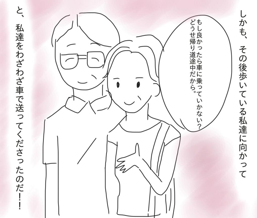 f:id:tarotaroko:20171014231446j:plain