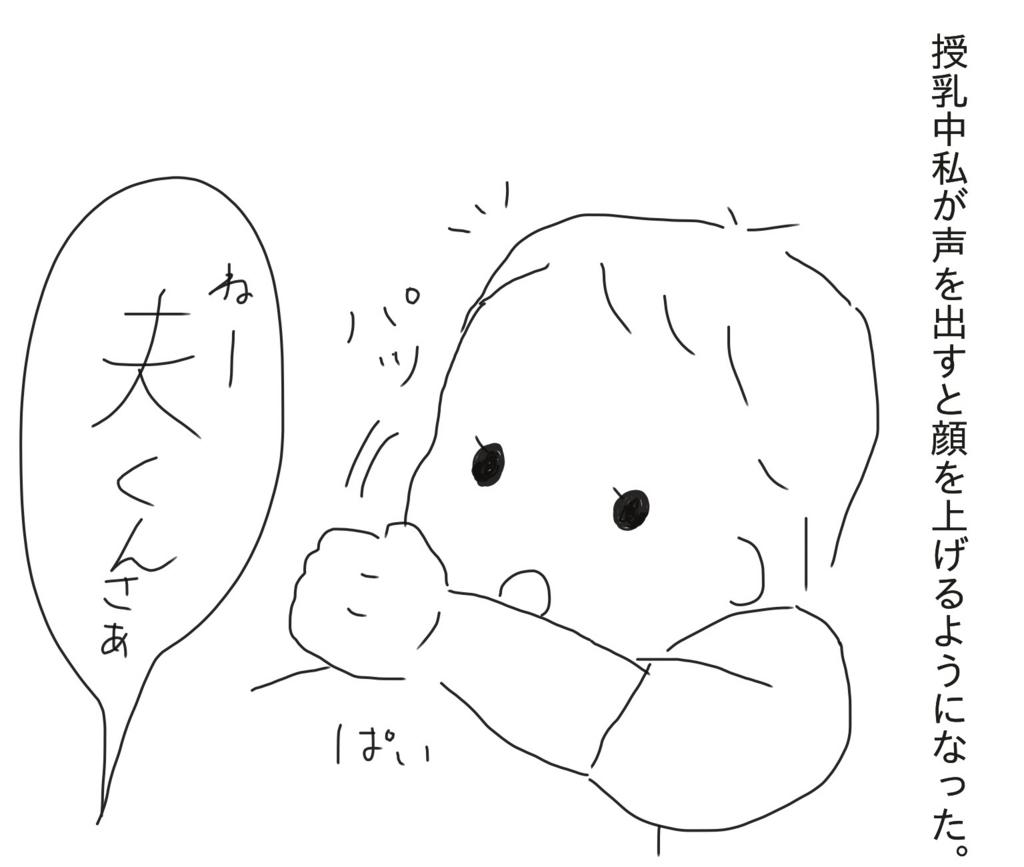 f:id:tarotaroko:20171019190710j:plain