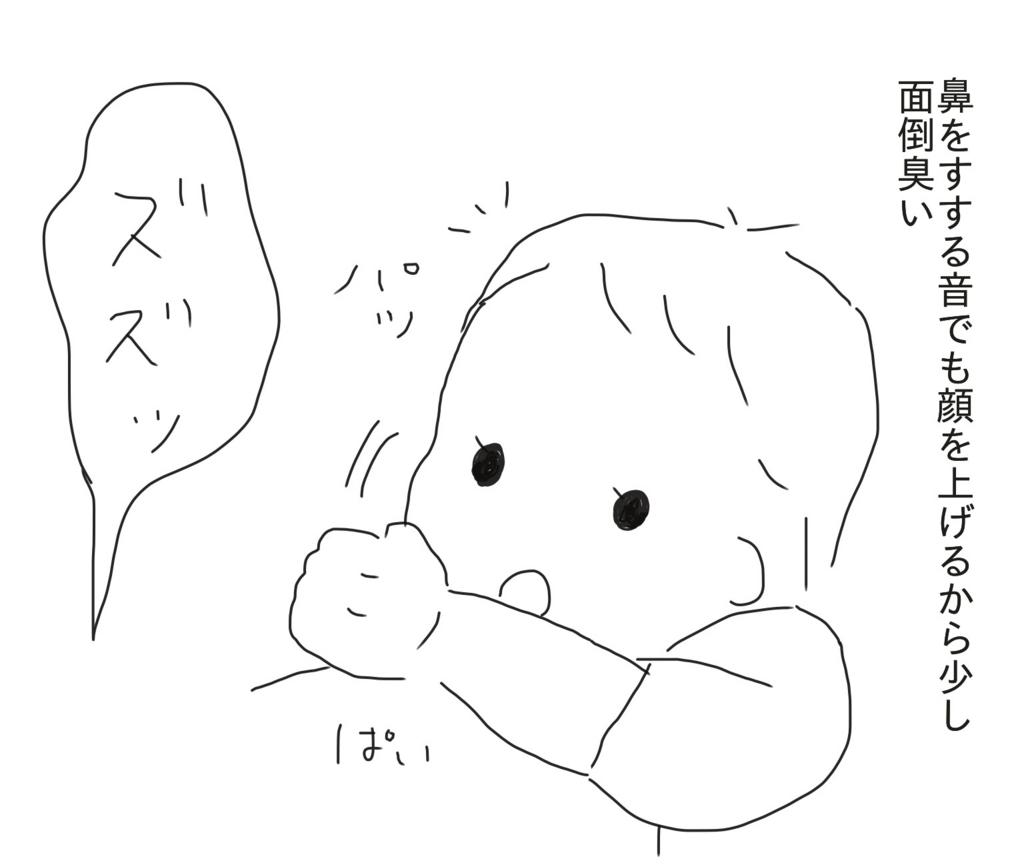 f:id:tarotaroko:20171019190717j:plain