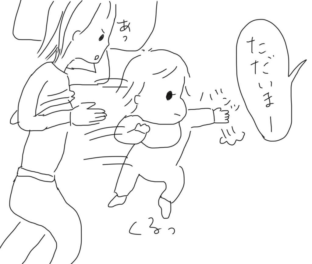 f:id:tarotaroko:20171020124150j:plain