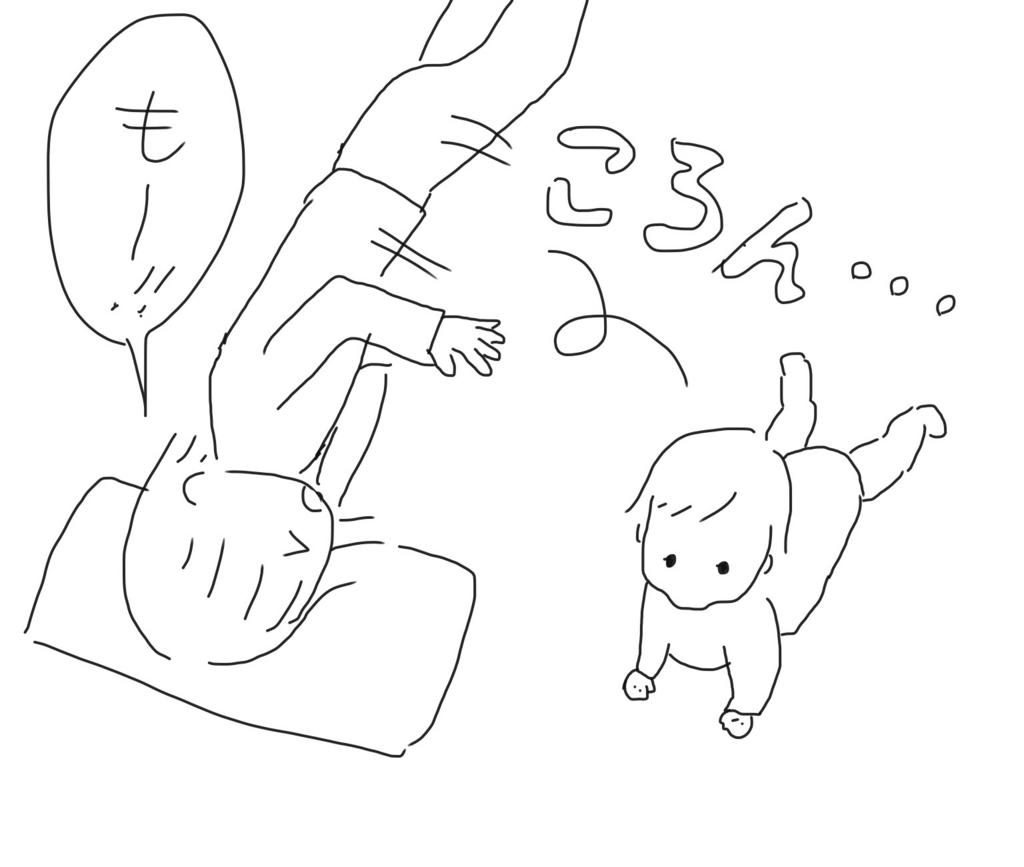 f:id:tarotaroko:20171020201543j:plain