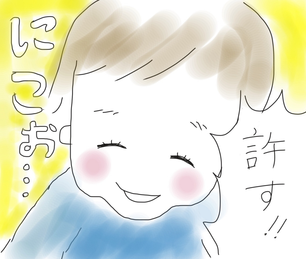 f:id:tarotaroko:20171020201549j:plain