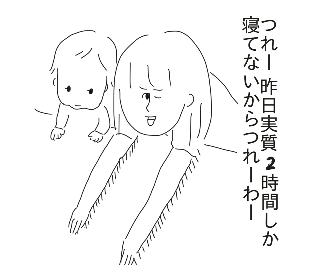 f:id:tarotaroko:20171021193639j:plain