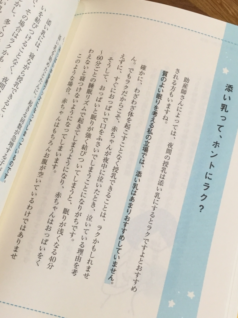 f:id:tarotaroko:20171021211107j:plain