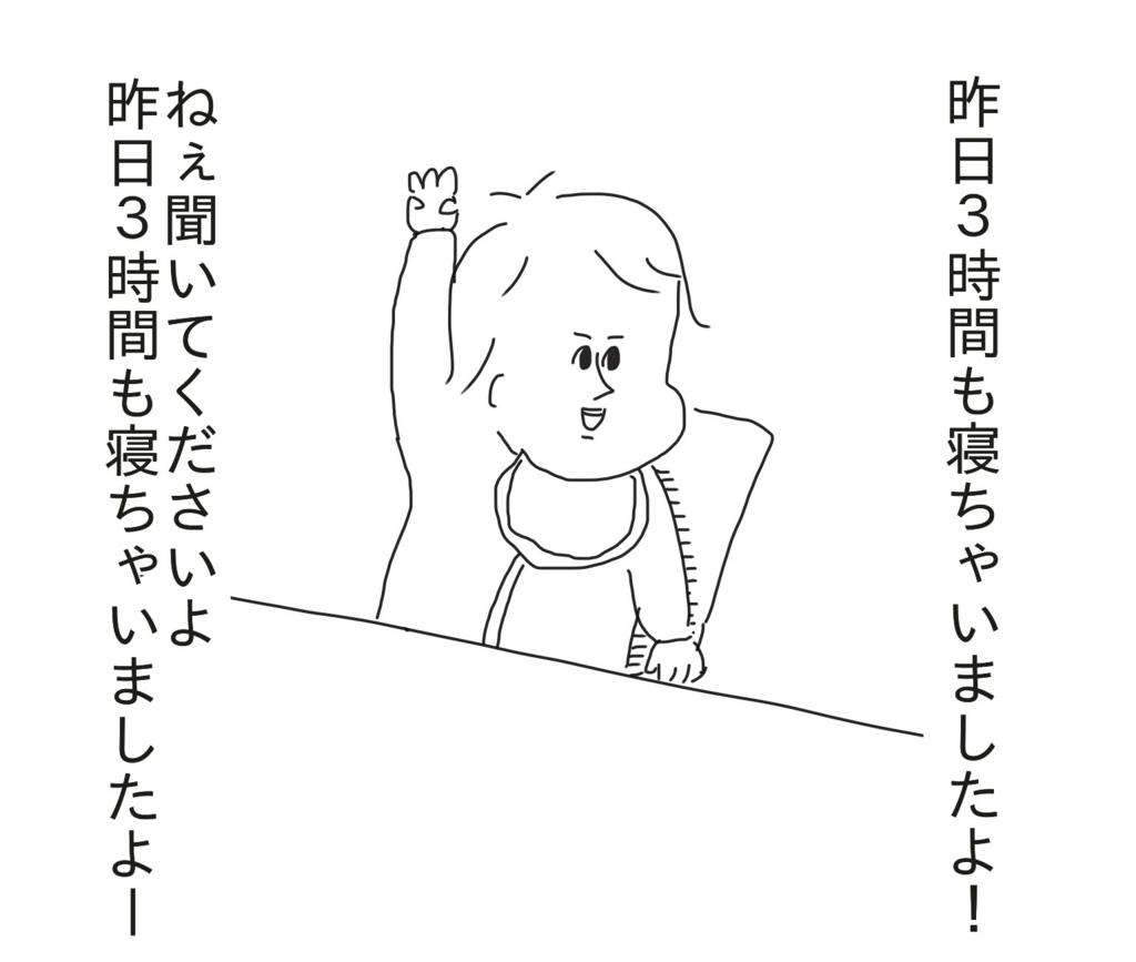 f:id:tarotaroko:20171021212941j:plain