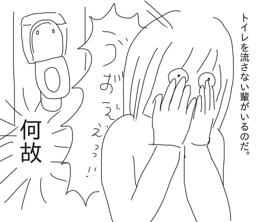 f:id:tarotaroko:20171023100318j:plain