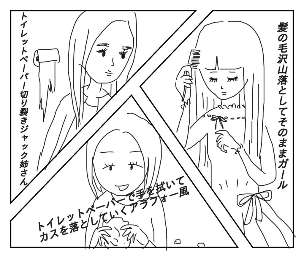 f:id:tarotaroko:20171023203124j:plain