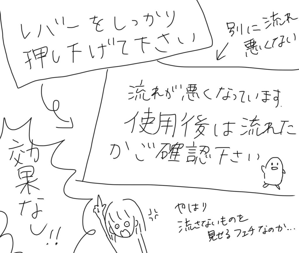 f:id:tarotaroko:20171023203131j:plain