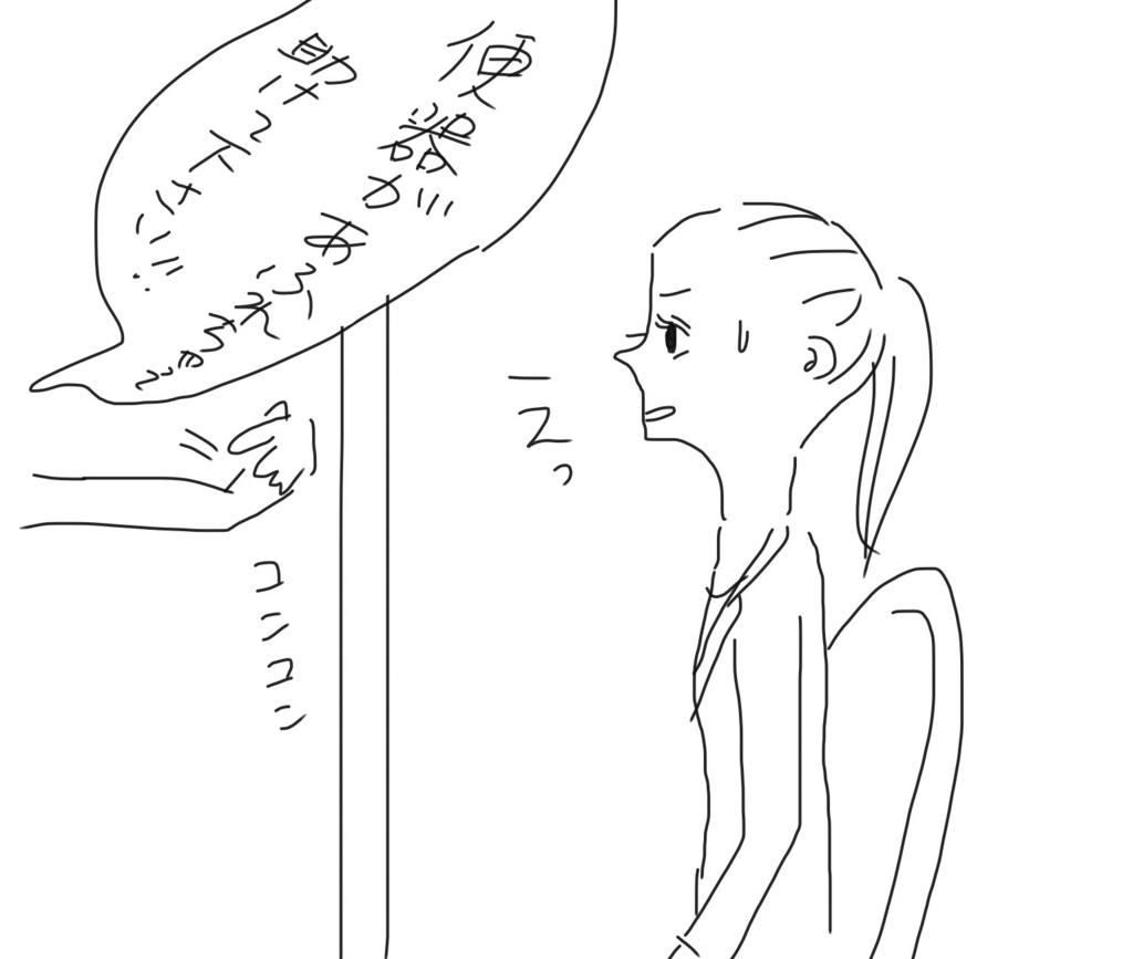 f:id:tarotaroko:20171023203139j:plain