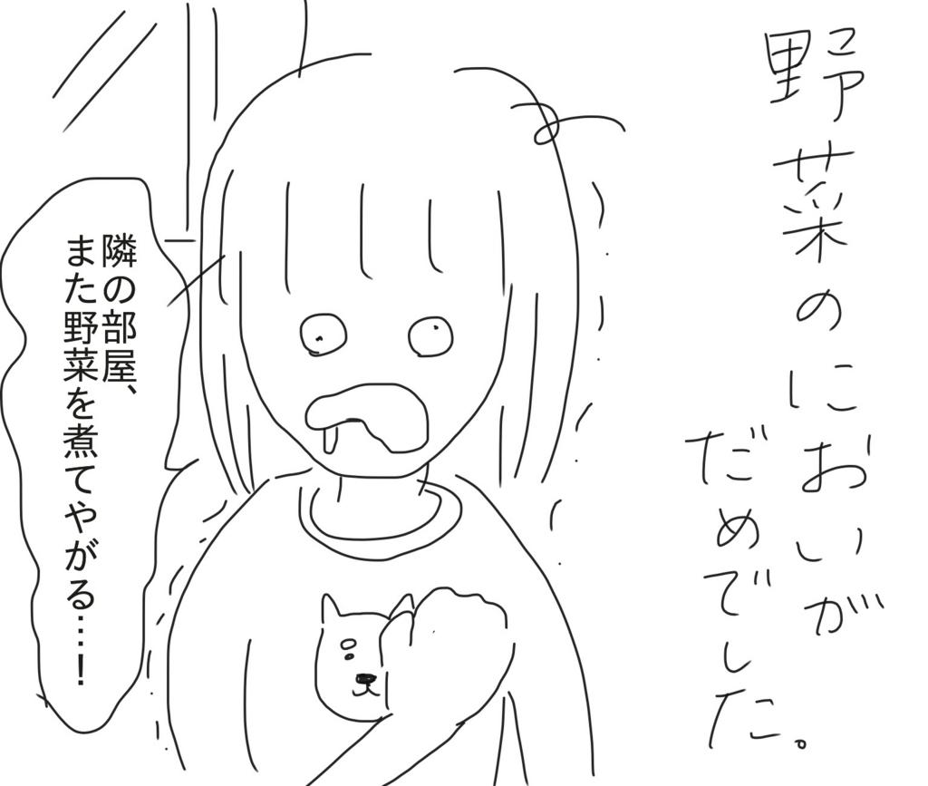 f:id:tarotaroko:20171026215128j:plain