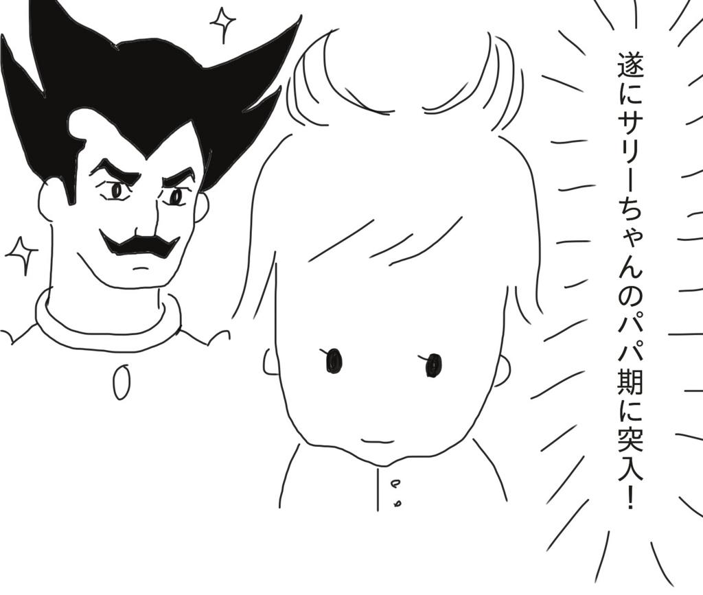 f:id:tarotaroko:20171030230145j:plain