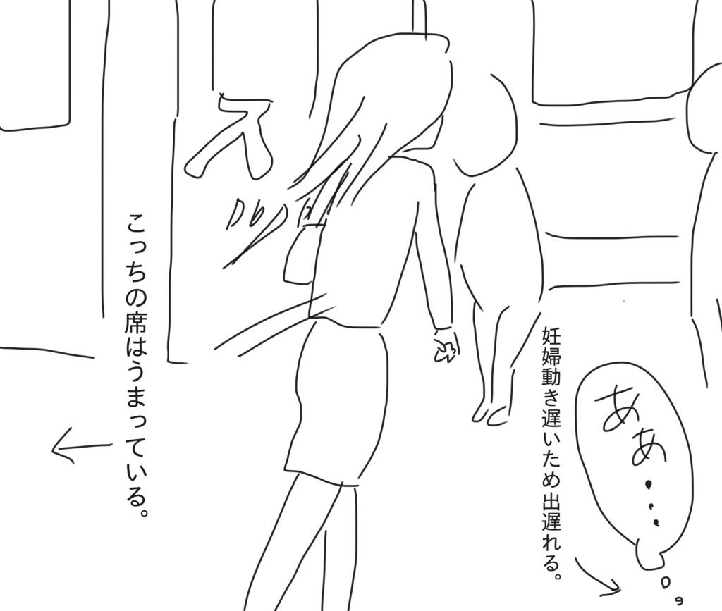 f:id:tarotaroko:20171103143200j:plain