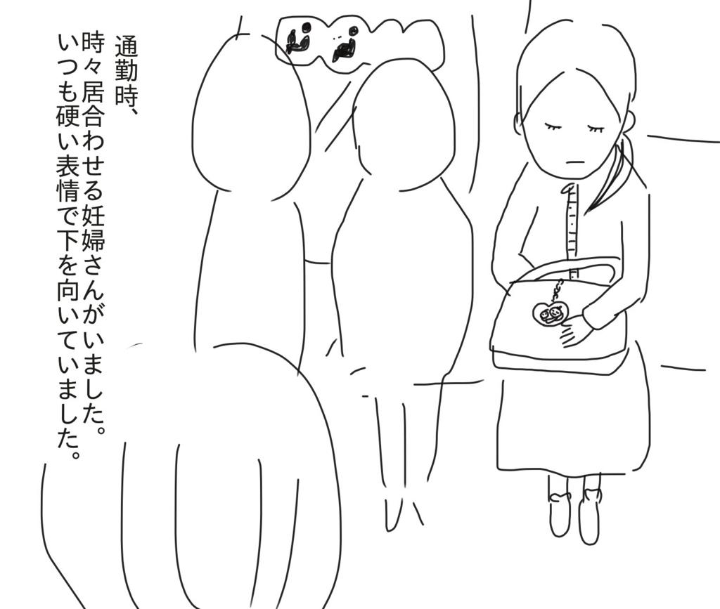 f:id:tarotaroko:20171103143228j:plain