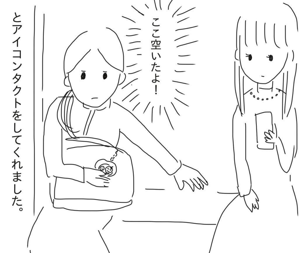 f:id:tarotaroko:20171103143236j:plain
