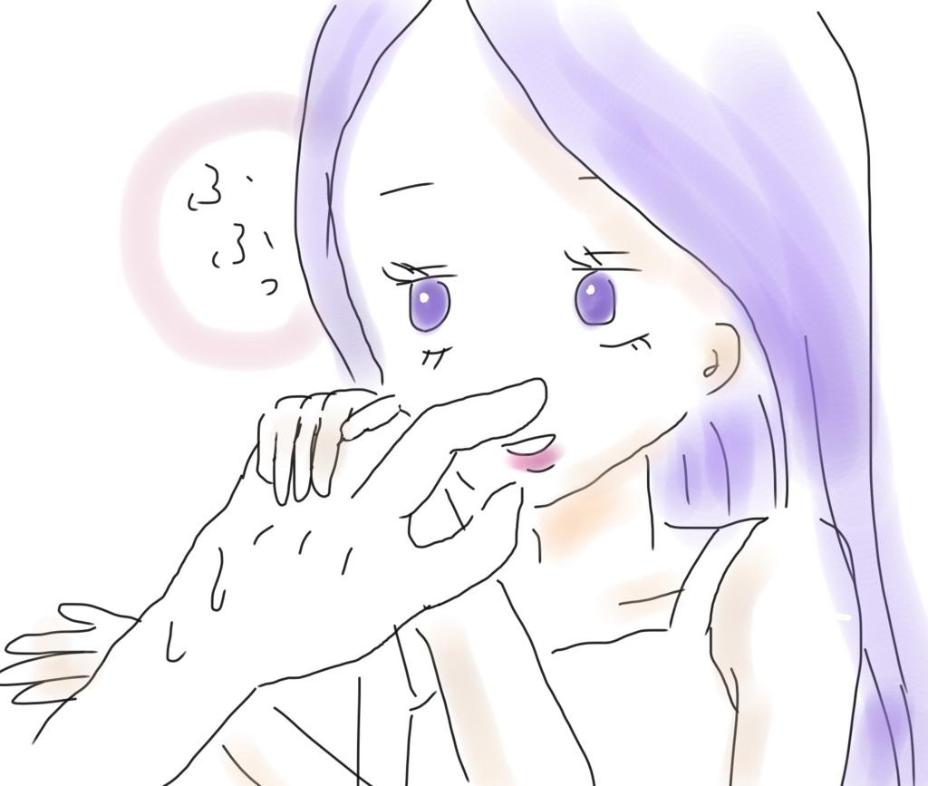 f:id:tarotaroko:20171104171902j:plain