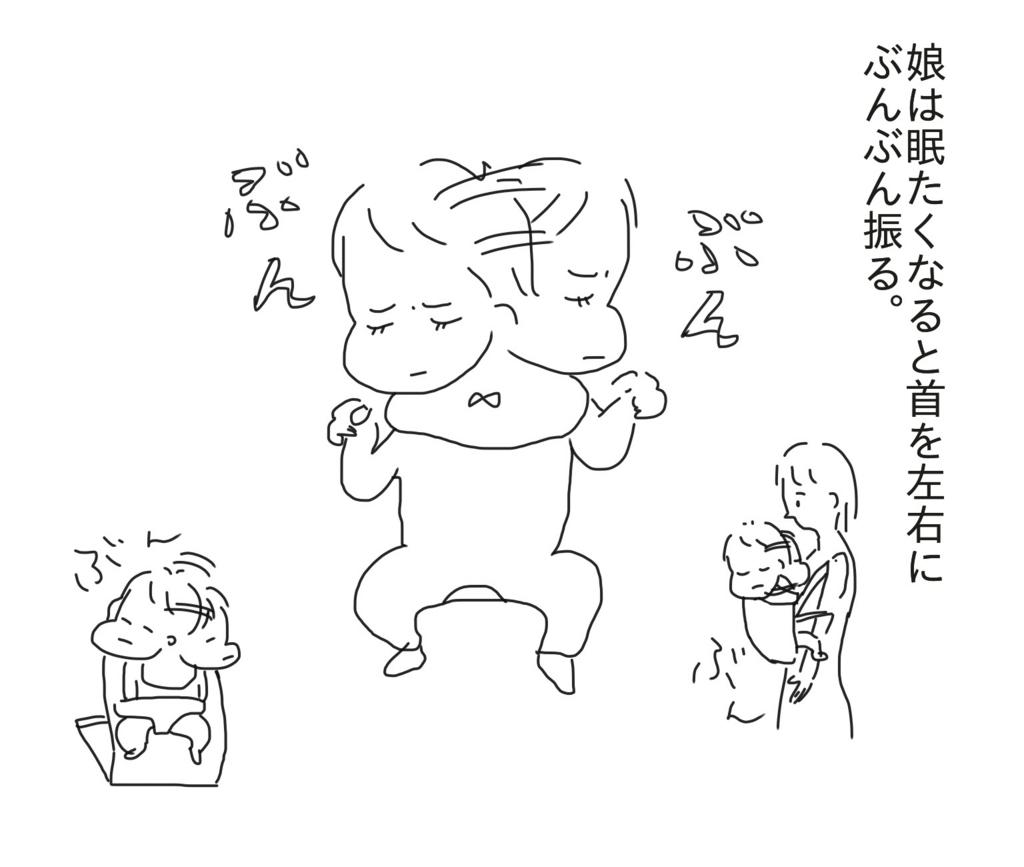 f:id:tarotaroko:20171107182146j:plain