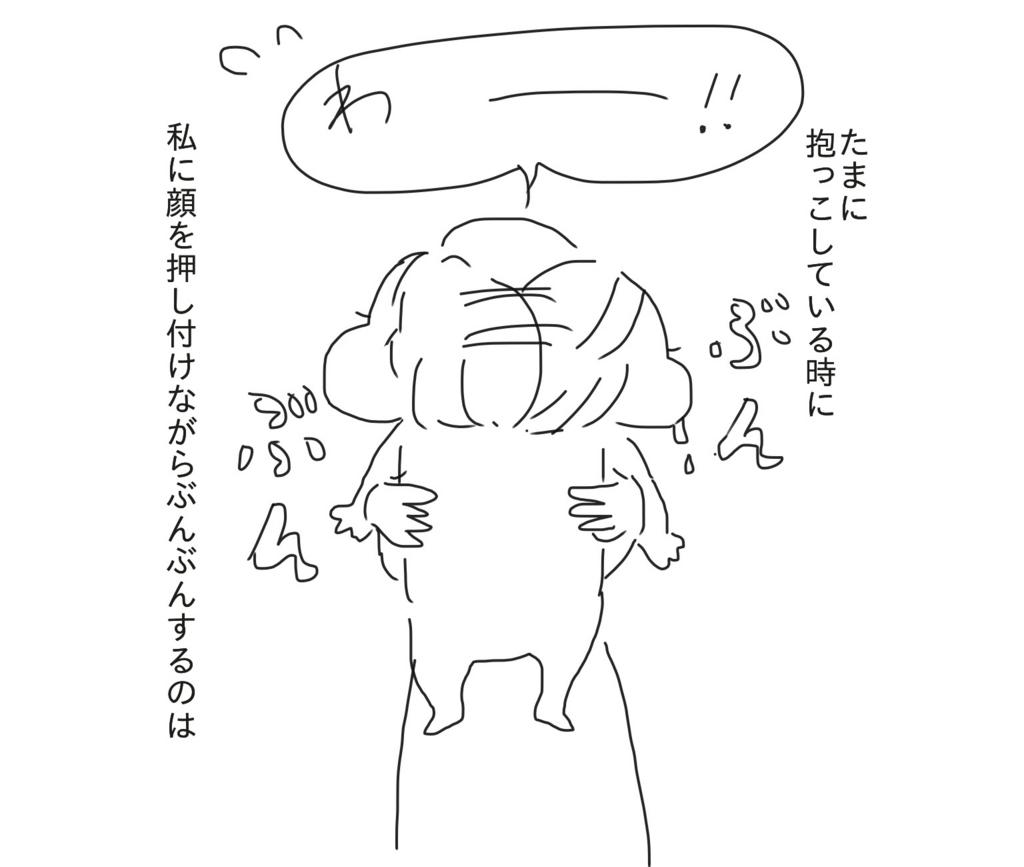 f:id:tarotaroko:20171107182155j:plain