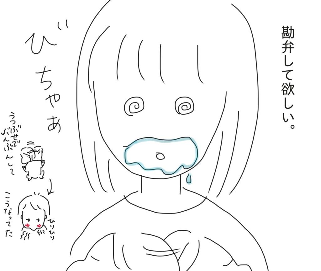 f:id:tarotaroko:20171107182243j:plain