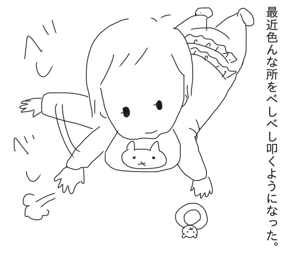 f:id:tarotaroko:20171107182250j:plain