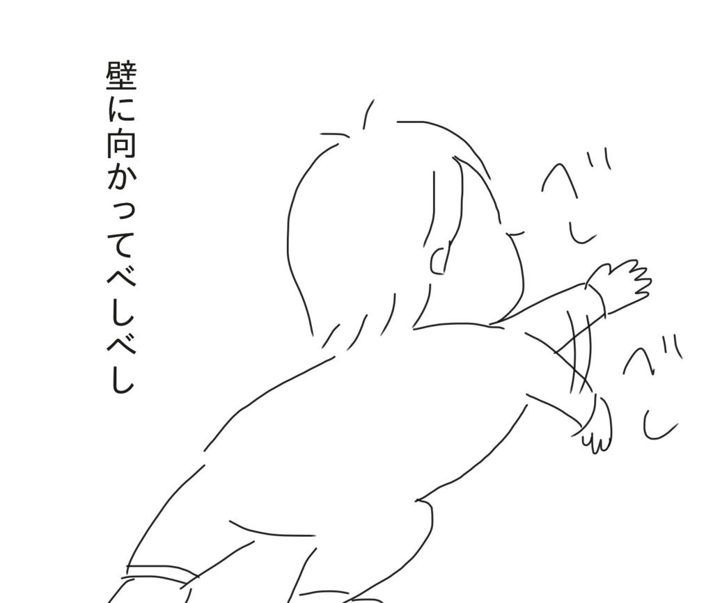 f:id:tarotaroko:20171107182256j:plain
