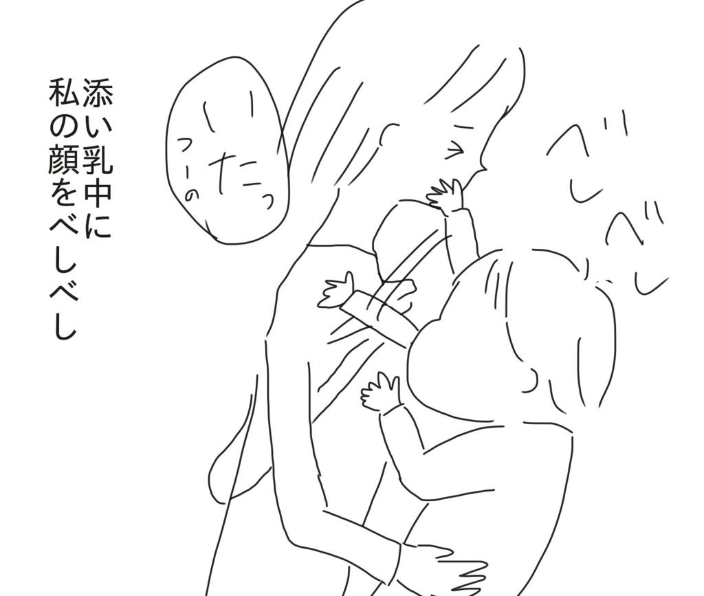 f:id:tarotaroko:20171107182302j:plain