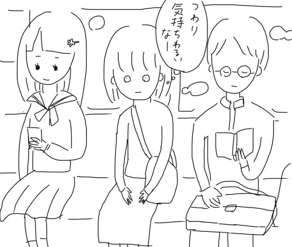 f:id:tarotaroko:20171109150533j:plain