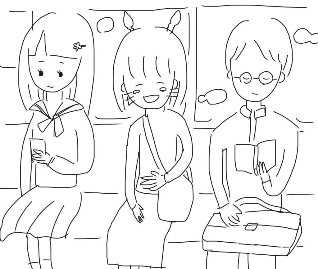 f:id:tarotaroko:20171109150608j:plain
