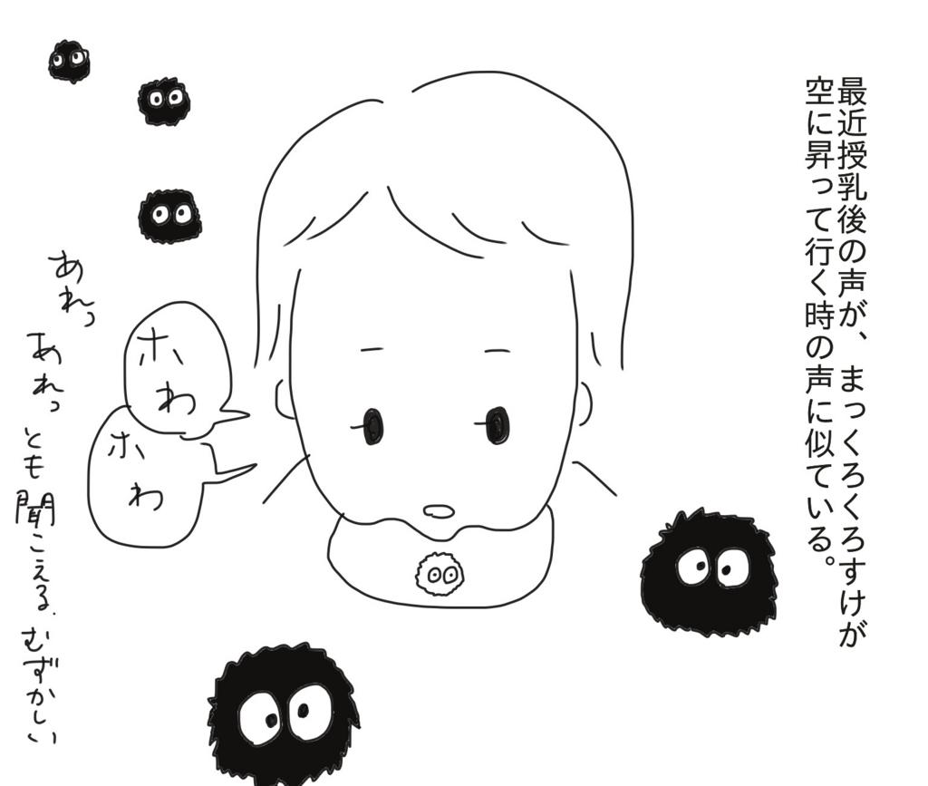 f:id:tarotaroko:20171109150614j:plain