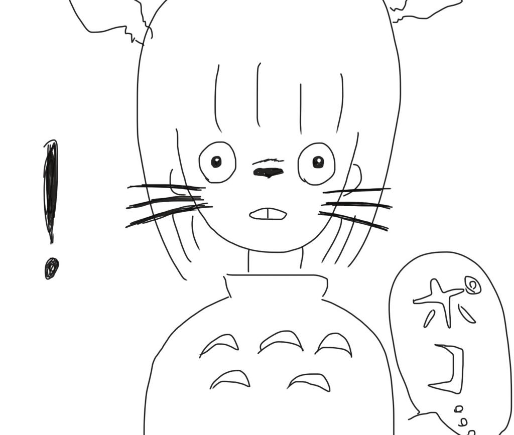 f:id:tarotaroko:20171109151651j:plain