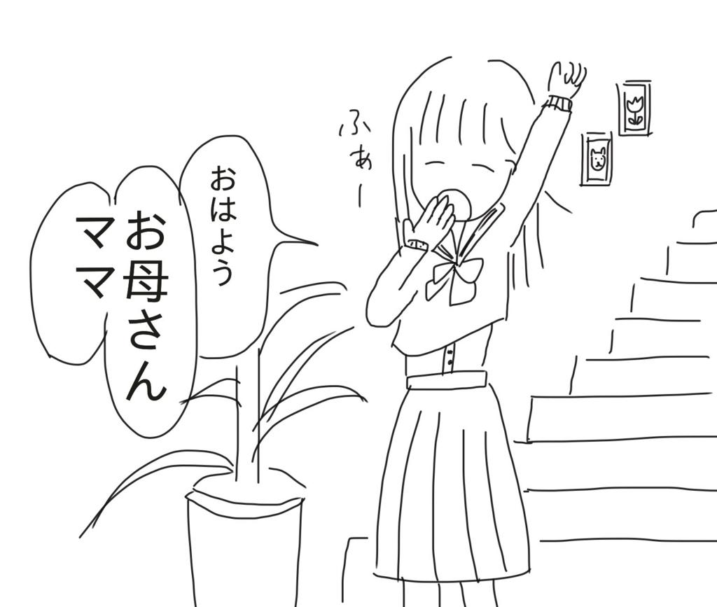 f:id:tarotaroko:20171115201534j:plain