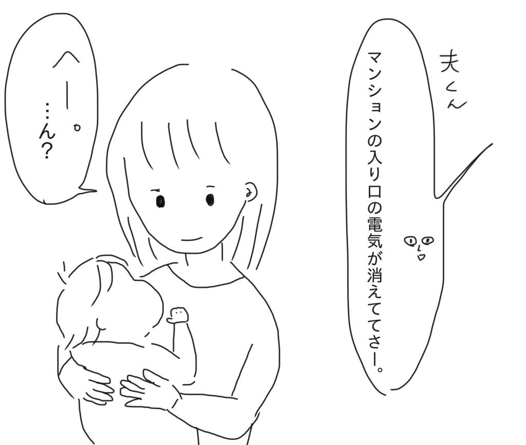 f:id:tarotaroko:20171122161010j:plain