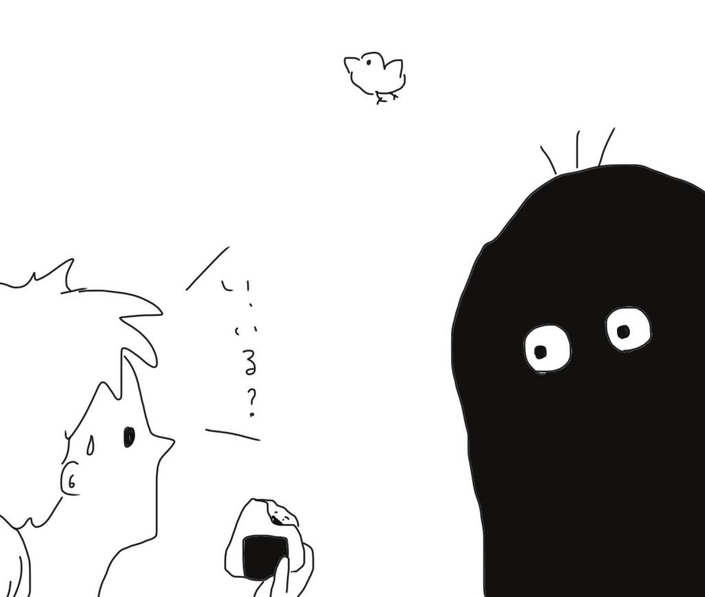f:id:tarotaroko:20171122181605j:plain