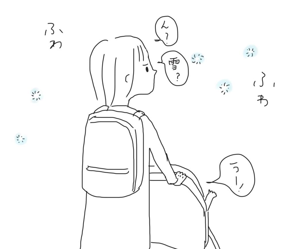 f:id:tarotaroko:20171123204706j:plain